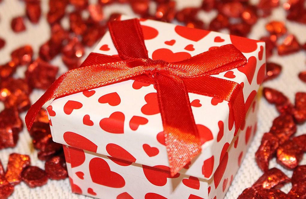 geschenk herz